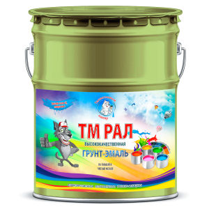 """Фото 4 - TM6003 Грунт-Эмаль """"ТМ РАЛ"""" уретано-алкидная 3 в 1 цвет RAL 6003 Оливково-зеленый, антикоррозионная,  полуглянцевая для черных металлов, 20 кг """"Талантливый маляр""""."""