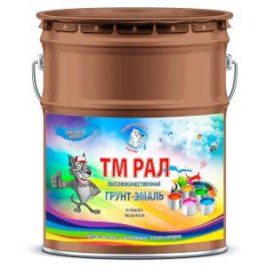 """Фото 4 - TM8003 Грунт-Эмаль """"ТМ РАЛ"""" уретано-алкидная 3 в 1 цвет RAL 8003 Коричневая глина, антикоррозионная,  полуглянцевая для черных металлов, 20 кг """"Талантливый маляр""""."""