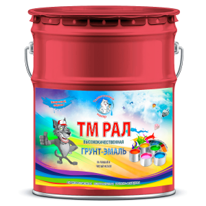 """Фото 5 - TM3004 Грунт-Эмаль """"ТМ РАЛ"""" уретано-алкидная 3 в 1 цвет RAL 3004 Пурпурно-красный, антикоррозионная,  полуглянцевая для черных металлов, 20 кг """"Талантливый маляр""""."""