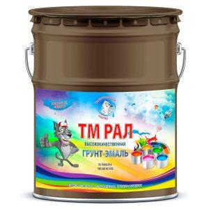 """Фото 14 - TM8019 Грунт-Эмаль """"ТМ РАЛ"""" уретано-алкидная 3 в 1 цвет RAL 8019 Серо-коричневый, антикоррозионная,  полуглянцевая для черных металлов, 20 кг """"Талантливый маляр""""."""