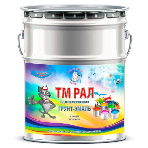 """Фото 1 - TM9018 Грунт-Эмаль """"ТМ РАЛ"""" уретано-алкидная 3 в 1 цвет RAL 9018 Белый папирус, антикоррозионная,  полуглянцевая для черных металлов, 20 кг """"Талантливый маляр""""."""