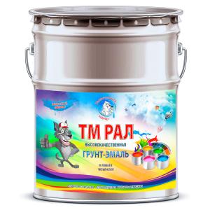 """Фото 2 - TM7001 Грунт-Эмаль """"ТМ РАЛ"""" уретано-алкидная 3 в 1 цвет RAL 7001 Серебристо-серый, антикоррозионная,  полуглянцевая для черных металлов, 20 кг """"Талантливый маляр""""."""