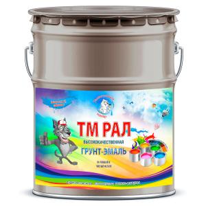 """Фото 24 - TM7033 Грунт-Эмаль """"ТМ РАЛ"""" уретано-алкидная 3 в 1 цвет RAL 7033 Серый цемент, антикоррозионная,  полуглянцевая для черных металлов, 20 кг """"Талантливый маляр""""."""