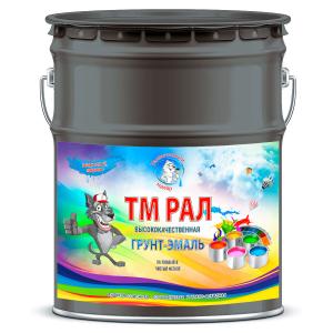 """Фото 19 - TM7024 Грунт-Эмаль """"ТМ РАЛ"""" уретано-алкидная 3 в 1 цвет RAL 7024 Графитовый серый, антикоррозионная,  полуглянцевая для черных металлов, 20 кг """"Талантливый маляр""""."""