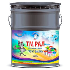 """Фото 14 - TM7015 Грунт-Эмаль """"ТМ РАЛ"""" уретано-алкидная 3 в 1 цвет RAL 7015 Серый сланец, антикоррозионная,  полуглянцевая для черных металлов, 20 кг """"Талантливый маляр""""."""