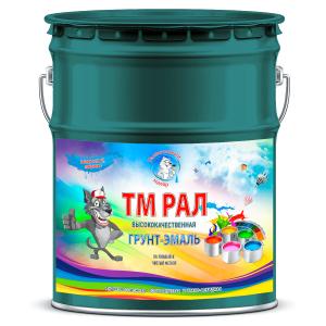 """Фото 5 - TM6004 Грунт-Эмаль """"ТМ РАЛ"""" уретано-алкидная 3 в 1 цвет RAL 6004 Сине-зеленый, антикоррозионная,  полуглянцевая для черных металлов, 20 кг """"Талантливый маляр""""."""
