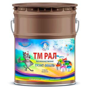 """Фото 19 - TM8028 Грунт-Эмаль """"ТМ РАЛ"""" уретано-алкидная 3 в 1 цвет RAL 8028 Терракотовый, антикоррозионная,  полуглянцевая для черных металлов, 20 кг """"Талантливый маляр""""."""