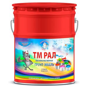 """Фото 17 - TM3020 Грунт-Эмаль """"ТМ РАЛ"""" уретано-алкидная 3 в 1 цвет RAL 3020 Транспортный красный, антикоррозионная,  полуглянцевая для черных металлов, 20 кг """"Талантливый маляр""""."""