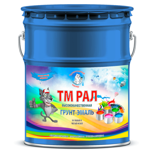 """Фото 1 - TM5017 Грунт-Эмаль """"ТМ РАЛ"""" уретано-алкидная 3 в 1 цвет RAL 5017 Транспортный синий, антикоррозионная,  полуглянцевая для черных металлов, 20 кг """"Талантливый маляр""""."""