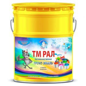 """Фото 14 - TM1016 Грунт-Эмаль """"ТМ РАЛ"""" уретано-алкидная 3 в 1 цвет RAL 1016 Жёлтая сера, антикоррозионная,  полуглянцевая для черных металлов, 20 кг """"Талантливый маляр""""."""