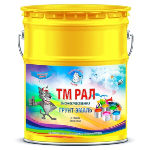 """Фото 1 - TM1037 Грунт-Эмаль """"ТМ РАЛ"""" уретано-алкидная 3 в 1 цвет RAL 1037 Солнечно-жёлтый, антикоррозионная,  полуглянцевая для черных металлов, 20 кг """"Талантливый маляр""""."""
