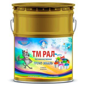 """Фото 18 - TM1020 Грунт-Эмаль """"ТМ РАЛ"""" уретано-алкидная 3 в 1 цвет RAL 1020 Оливково-жёлтый, антикоррозионная,  полуглянцевая для черных металлов, 20 кг """"Талантливый маляр""""."""