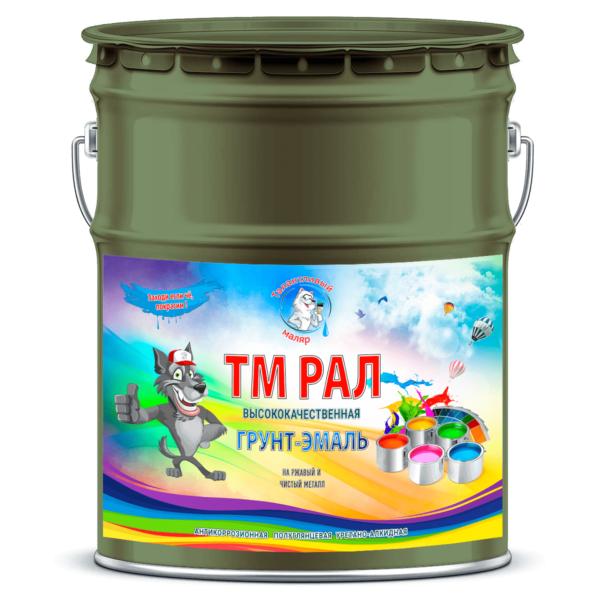 """Фото 1 - TM6020 Грунт-Эмаль """"ТМ РАЛ"""" уретано-алкидная 3 в 1 цвет RAL 6020 Зеленый хром, антикоррозионная,  полуглянцевая для черных металлов, 20 кг """"Талантливый маляр""""."""