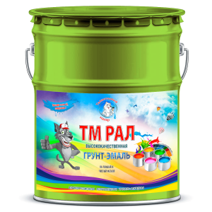 """Фото 3 - TM6002 Грунт-Эмаль """"ТМ РАЛ"""" уретано-алкидная 3 в 1 цвет RAL 6002 Зеленый лист, антикоррозионная,  полуглянцевая для черных металлов, 20 кг """"Талантливый маляр""""."""