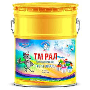 """Фото 5 - TM1004 Грунт-Эмаль """"ТМ РАЛ"""" уретано-алкидная 3 в 1 цвет RAL 1004 Жёлто-золотой, антикоррозионная,  полуглянцевая для черных металлов, 20 кг """"Талантливый маляр""""."""