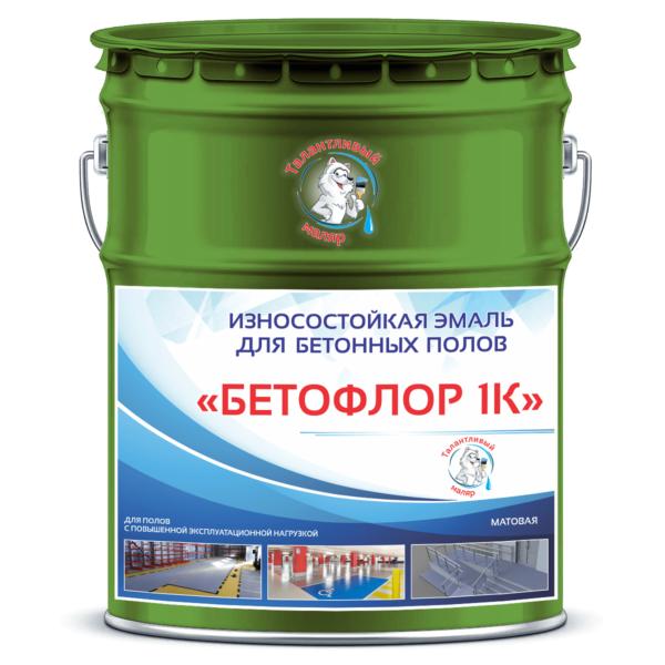 """Фото 1 - BF6010 Эмаль для бетонных полов """"Бетофлор 1К"""" цвет RAL 6010 Зеленая трава, матовая износостойкая, 25 кг """"Талантливый Маляр""""."""