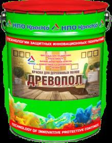 Фото 9 - Древопол - износостойкая уретановая грунт-эмаль для деревянных полов (Белый) 10 кг.