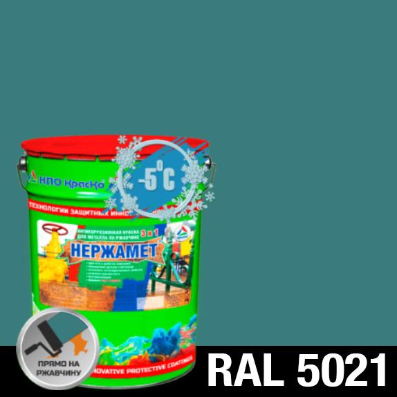 "Фото 1 - Краска Нержамет ""RAL 5021 Водянисто-синий"" антикоррозионная полуглянцевая для металла ""Вес - 20 кг"" КрасКо."