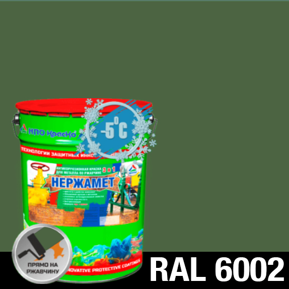 "Фото 1 - Краска Нержамет ""RAL 6002 Зеленый лист"" антикоррозионная полуглянцевая для металла ""Вес - 20 кг"" КрасКо."