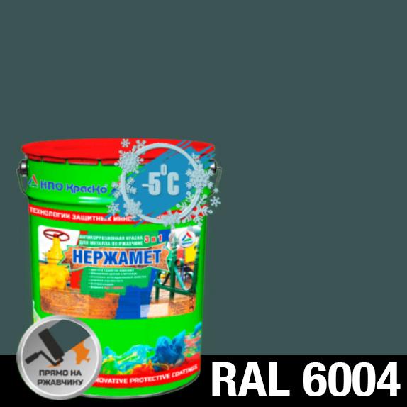 """Фото 1 - Краска Нержамет """"RAL 6004 Сине-зеленый"""" антикоррозионная полуглянцевая для металла """"Вес - 20 кг"""" КрасКо."""
