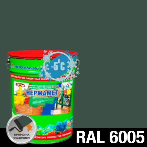 "Фото 1 - Краска ""Нержамет RAL 6005 Зеленый мох"" антикоррозионная полуглянцевая для металла ""КрасКо""."