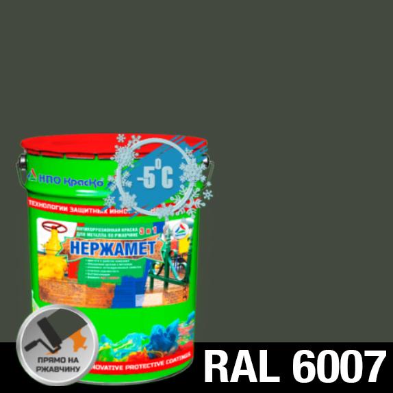 "Фото 1 - Краска Нержамет ""RAL 6007 Бутылочно-зеленый"" антикоррозионная полуглянцевая для металла ""Вес - 20 кг"" КрасКо."