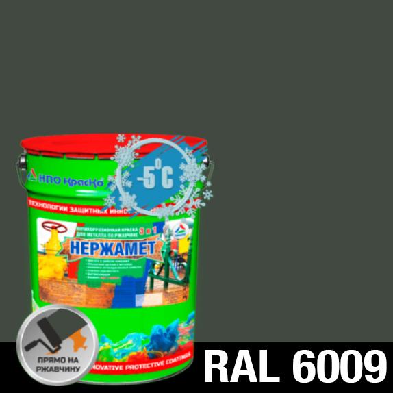 "Фото 1 - Краска ""Нержамет RAL 6009 Зеленая пихта"" антикоррозионная полуглянцевая для металла ""КрасКо""."