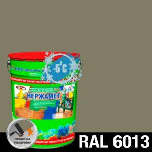 "Фото 14 - Краска ""Нержамет RAL 6013 Зеленый тростник"" антикоррозионная полуглянцевая для металла ""КрасКо""."