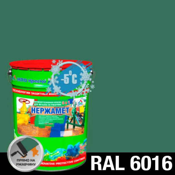 """Фото 1 - Краска Нержамет """"RAL 6016 Бирюзово-зелёный"""" антикоррозионная полуглянцевая для металла """"Вес - 20 кг"""" КрасКо."""