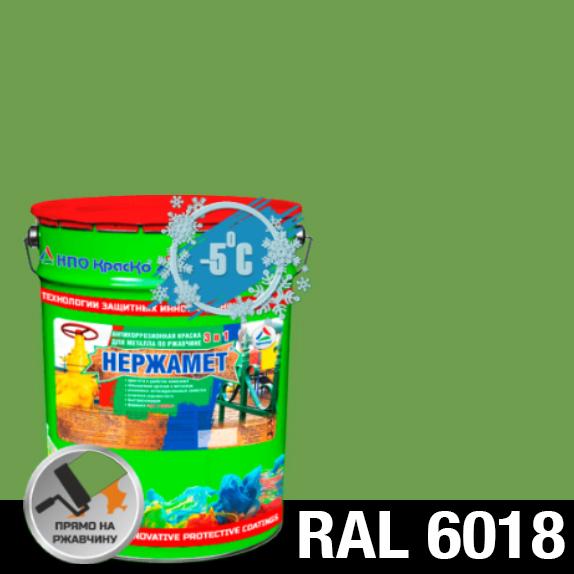 "Фото 1 - Краска Нержамет ""RAL 6018 Жёлто-зелёный"" антикоррозионная полуглянцевая для металла ""Вес - 20 кг"" КрасКо."