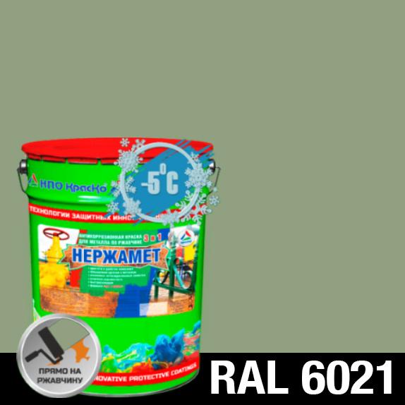 "Фото 1 - Краска Нержамет ""RAL 6021 Бледно-зеленый"" антикоррозионная полуглянцевая для металла ""Вес - 20 кг"" КрасКо."