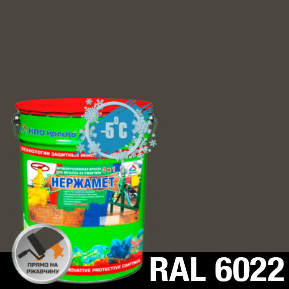 """Фото 1 - Краска Нержамет """"RAL 6022 Коричнево-оливковый"""" антикоррозионная полуглянцевая для металла """"Вес - 20 кг"""" КрасКо."""
