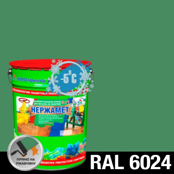 "Фото 1 - Краска Нержамет ""RAL 6024 Транспортный зелёный"" антикоррозионная полуглянцевая для металла ""Вес - 20 кг"" КрасКо."