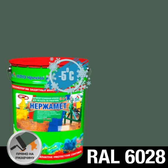 """Фото 1 - Краска """"Нержамет RAL 6028 Зеленый сосновый"""" антикоррозионная полуглянцевая для металла """"КрасКо""""."""