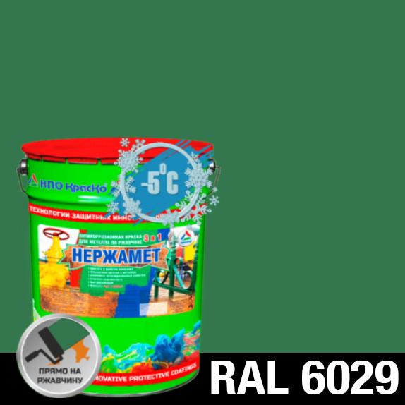 """Фото 1 - Краска """"Нержамет RAL 6029 Зеленая мята"""" антикоррозионная полуглянцевая  для металла """"КрасКо""""."""