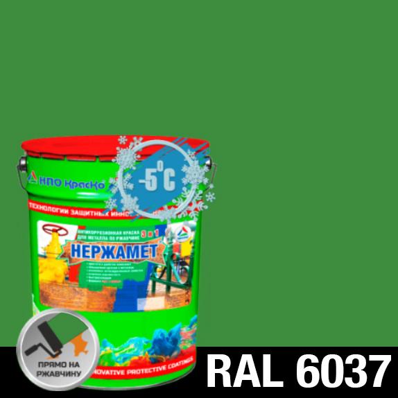 "Фото 1 - Краска Нержамет ""RAL 6037 Зеленый"" антикоррозионная полуглянцевая для металла ""Вес - 20 кг"" КрасКо."