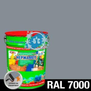"Фото 1 - Краска ""Нержамет RAL 7000 Серая белка"" антикоррозионная полуглянцевая для металла ""КрасКо"" 17 кг."