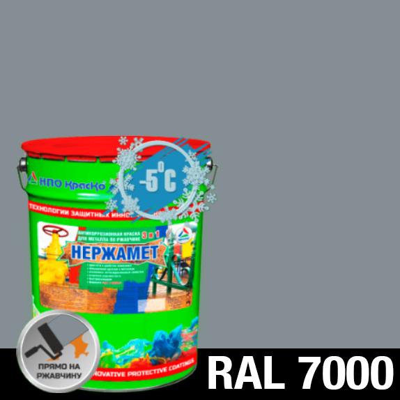 "Фото 1 - Краска Нержамет ""RAL 7000 Серая белка"" антикоррозионная полуглянцевая для металла ""Вес - 20 кг"" КрасКо."