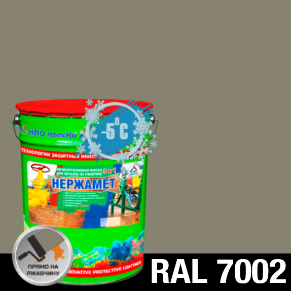 "Фото 1 - Краска Нержамет ""RAL 7002 Оливково-серый"" антикоррозионная полуглянцевая для металла ""Вес - 20 кг"" КрасКо."