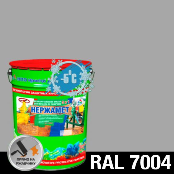 """Фото 1 - Краска Нержамет """"RAL 7004 Серый сигнальный"""" антикоррозионная полуглянцевая для металла """"Вес - 20 кг"""" КрасКо."""