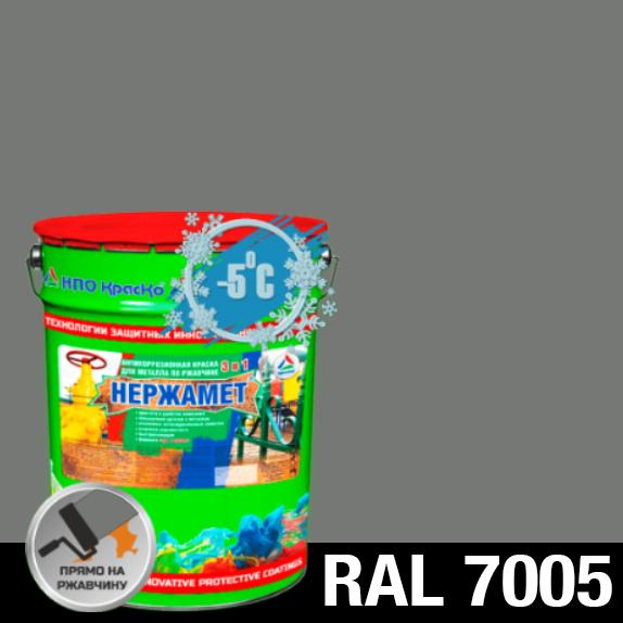 "Фото 1 - Краска Нержамет ""RAL 7005 Мышино-серый"" антикоррозионная полуглянцевая для металла ""Вес - 20 кг"" КрасКо."