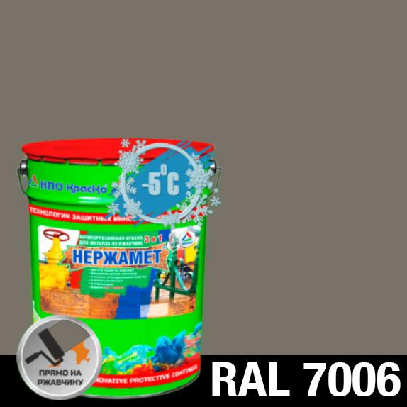 "Фото 1 - Краска Нержамет ""RAL 7006 Бежево-серый"" антикоррозионная полуглянцевая для металла ""Вес - 20 кг"" КрасКо."
