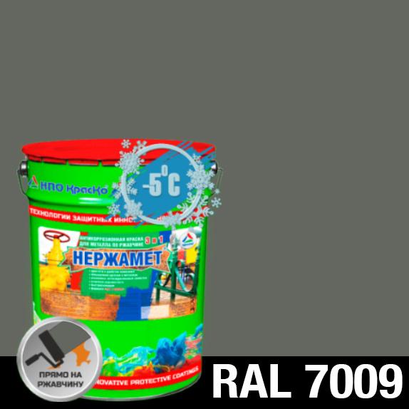 "Фото 1 - Краска Нержамет ""RAL 7009 Зелёно-серый"" антикоррозионная полуглянцевая для металла ""Вес - 20 кг"" КрасКо."