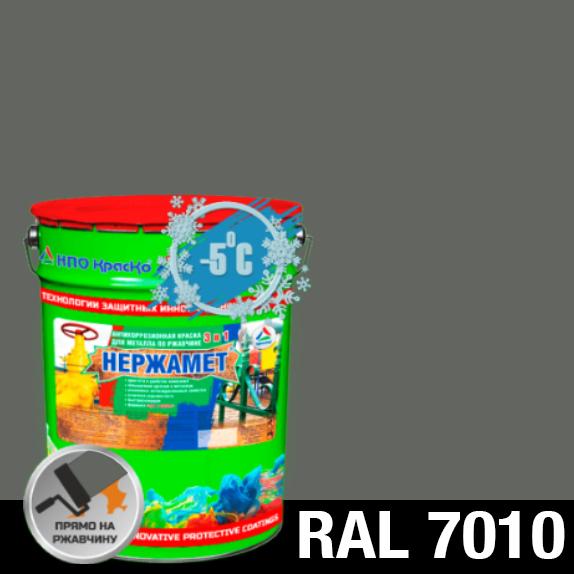 "Фото 1 - Краска Нержамет ""RAL 7010 Серый брезент"" антикоррозионная полуглянцевая для металла ""Вес - 20 кг"" КрасКо."