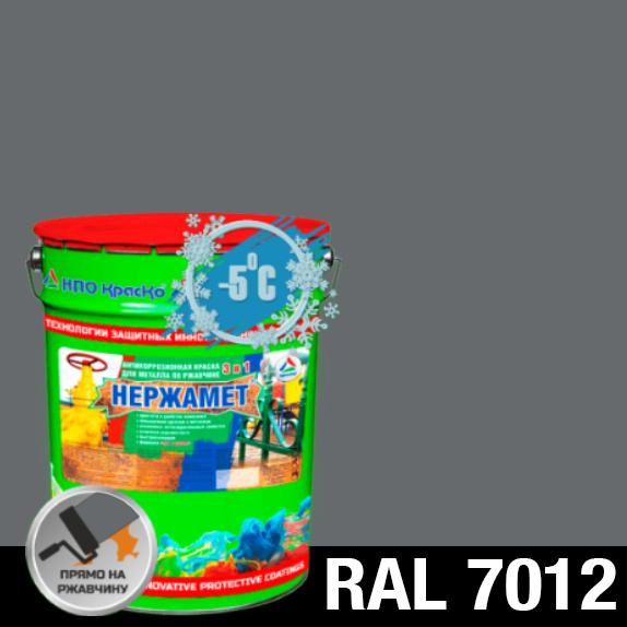 """Фото 1 - Краска """"Нержамет RAL 7012 Серый базальт"""" антикоррозионная полуглянцевая для металла """"КрасКо"""" 20 кг."""
