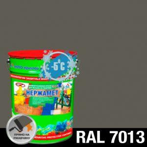 """Фото 13 - Краска """"Нержамет RAL 7013 Коричнево-серый"""" антикоррозионная полуглянцевая для металла """"КрасКо"""" 17 кг."""