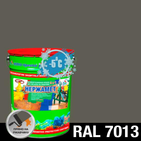 """Фото 1 - Краска Нержамет """"RAL 7013 Коричнево-серый"""" антикоррозионная полуглянцевая для металла """"Вес - 20 кг"""" КрасКо."""
