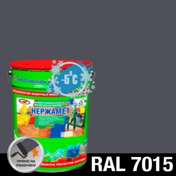 "Фото 1 - Краска Нержамет ""RAL 7015 Серый сланец"" антикоррозионная полуглянцевая для металла ""Вес - 20 кг"" КрасКо."