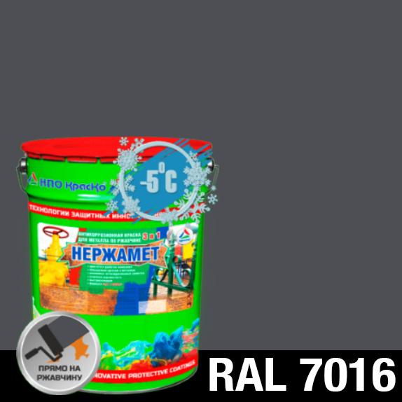 """Фото 1 - Краска Нержамет """"RAL 7016 Серый антрацит"""" антикоррозионная полуглянцевая для металла """"Вес - 20 кг"""" КрасКо."""