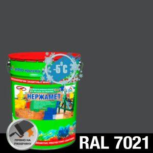 """Фото 16 - Краска """"Нержамет RAL 7021 Чёрно-серый"""" антикоррозионная полуглянцевая для металла """"КрасКо"""" 17 кг."""